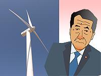 地球温暖化対策「主要3施策」の実効性ある導入を!