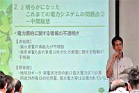 20110722g.jpg