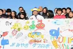 さかなクンと子どもたちが描いた!被災地の海の生きものたち