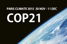 歴史的な合意なるか!?フランス・パリでCOP21開幕