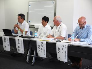 プレスセミナーを開催 2020年の東京大会を「持続可能な大会」に