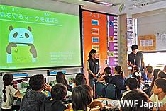 森を守ること、使うことについて子供たちが表現 第二回「WWF ジャパン森林絵本コンテスト」を実施