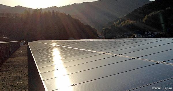 地域における自然エネルギー普及のための「ゾーニング手引書」を公表イメージ