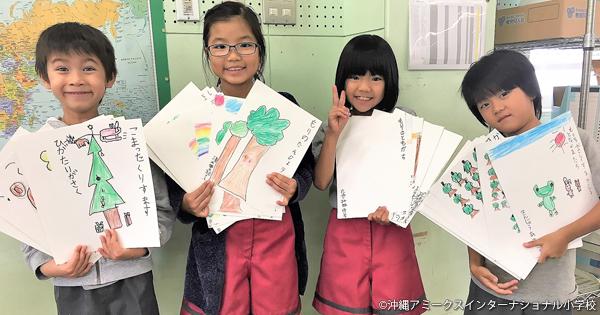 第三回「WWFジャパン森林絵本コンテスト」を行いました