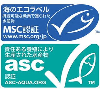 日本初!MSC/ASC認証水産物社員食堂で提供開始