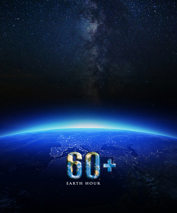 EARTH HOURアースアワー2019