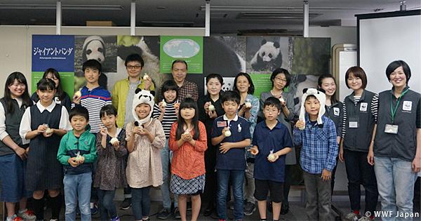 「ひみつの熱帯林へようこそ!」親子向けワークショップを開催