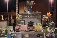 20111219blogb.jpg