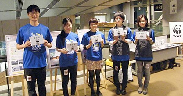 チャリティ・ライブ「横浜ゴム LIVEecoMOTION with MTV」が開催されました!