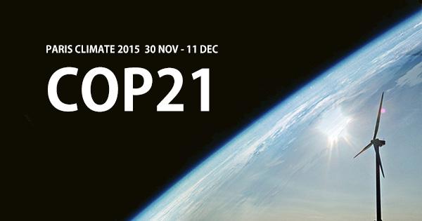ご参加ください!ストップ地球温暖化フォーラム@関西