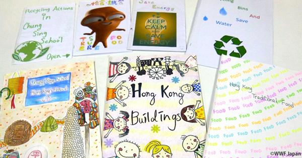 横浜市の小学生と香港の小学生が国際交流